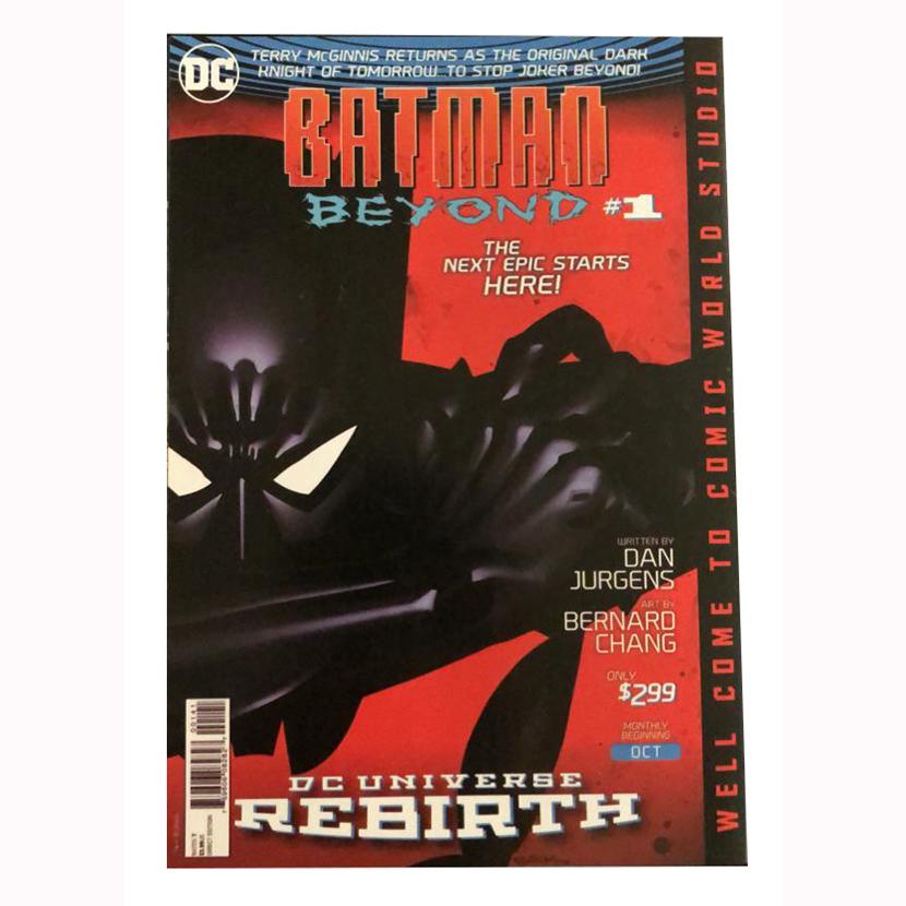 مجله BATMAN BEYOND#1 فوریه 2020