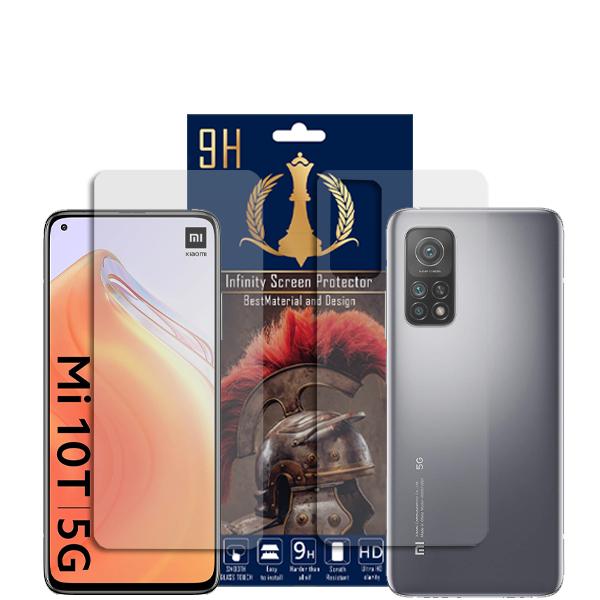 بررسی و {خرید با تخفیف} محافظ صفحه نمایش و محافظ پشت گوشی ینفینیتی مدل BSS028 مناسب برای گوشی موبایل شیائومی MI 10 T Pro اصل