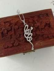 گردنبند نقره زنانه ترمه 1 طرح مرجان کد mas 0029 -  - 2