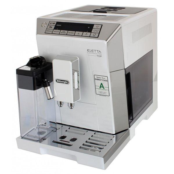 اسپرسو ساز دلونگی مدل ECAM 45.760
