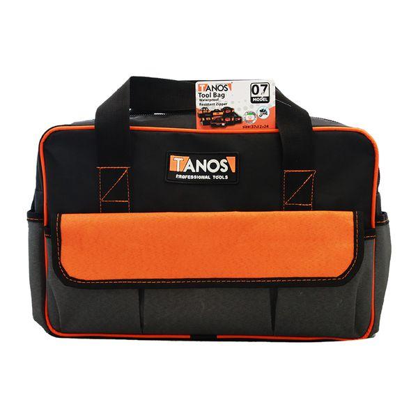 کیف ابزار تانوس مدل 07