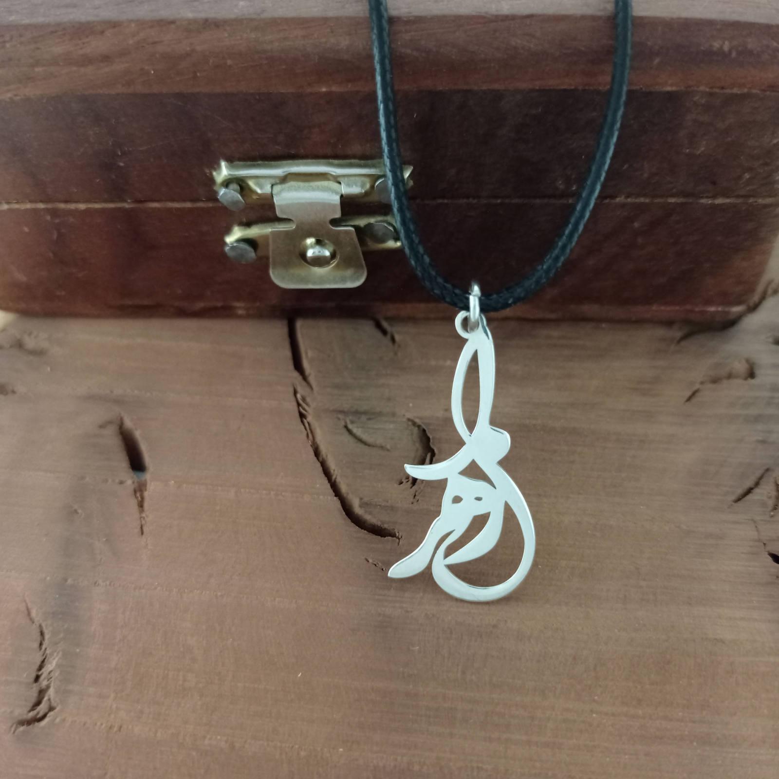 گردنبند نقره زنانه ترمه 1 طرح زهرا کد mas 0040 -  - 3