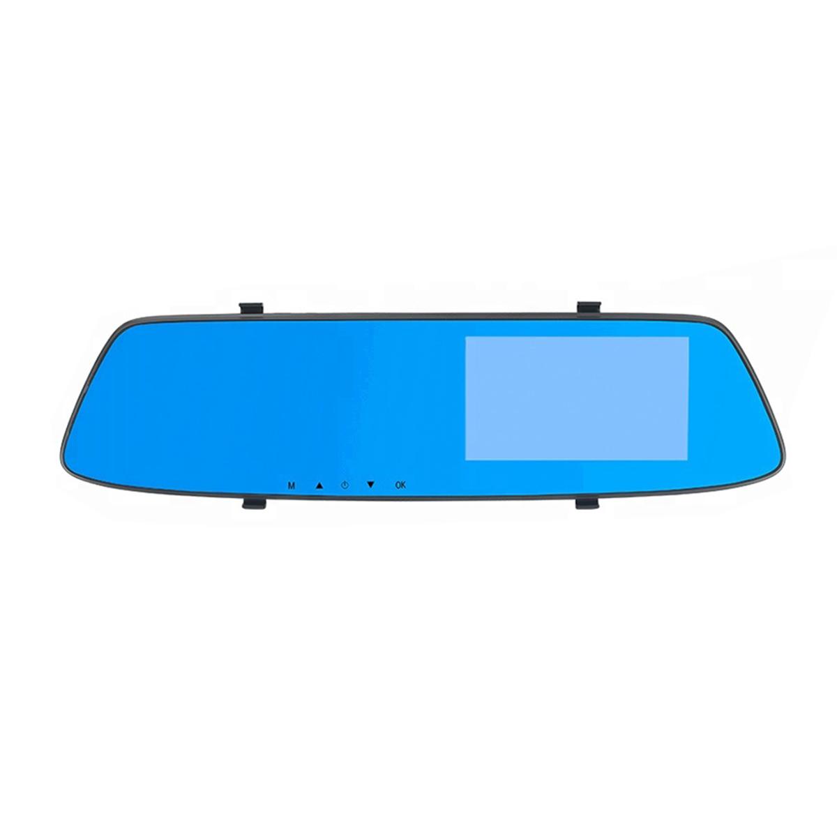آینه مانیتور دار و دوربین دنده عقب خودرو مدل Black Box