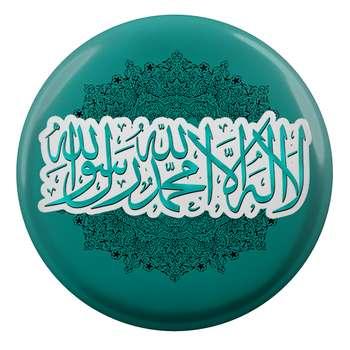 پیکسل طرح لا اله الا الله محمد رسول الله مدل S2447