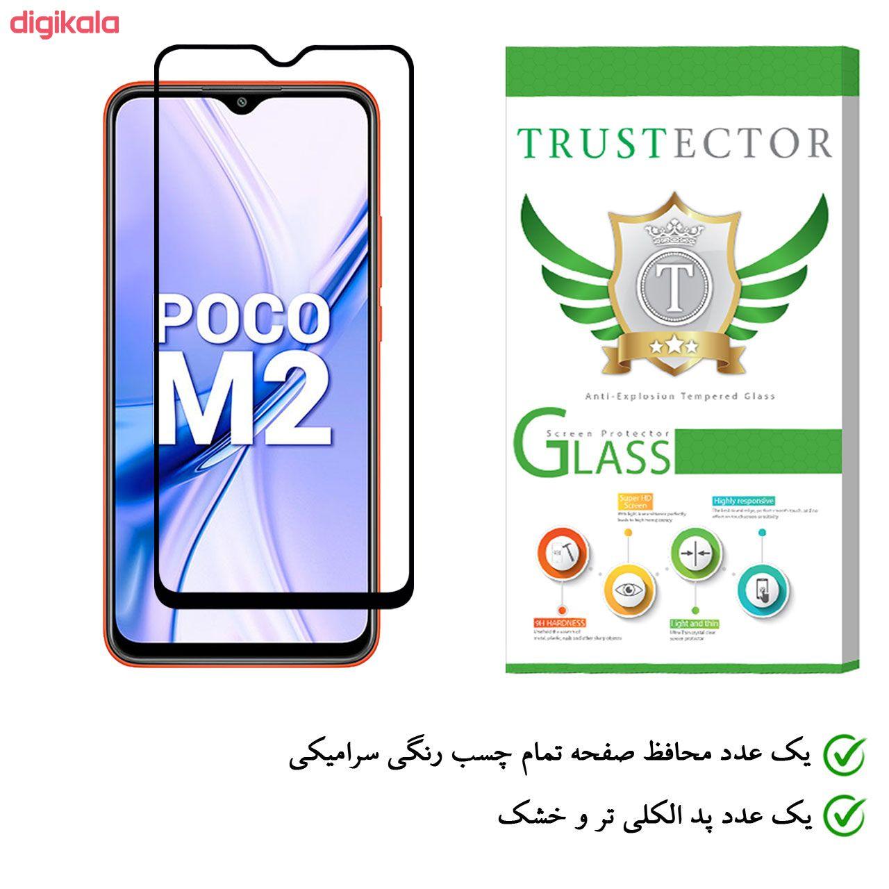 خرید اینترنتی با تخفیف ویژه محافظ صفحه نمایش سرامیکی تراستکتور مدل CRM مناسب برای گوشی موبایل شیائومی Poco M2