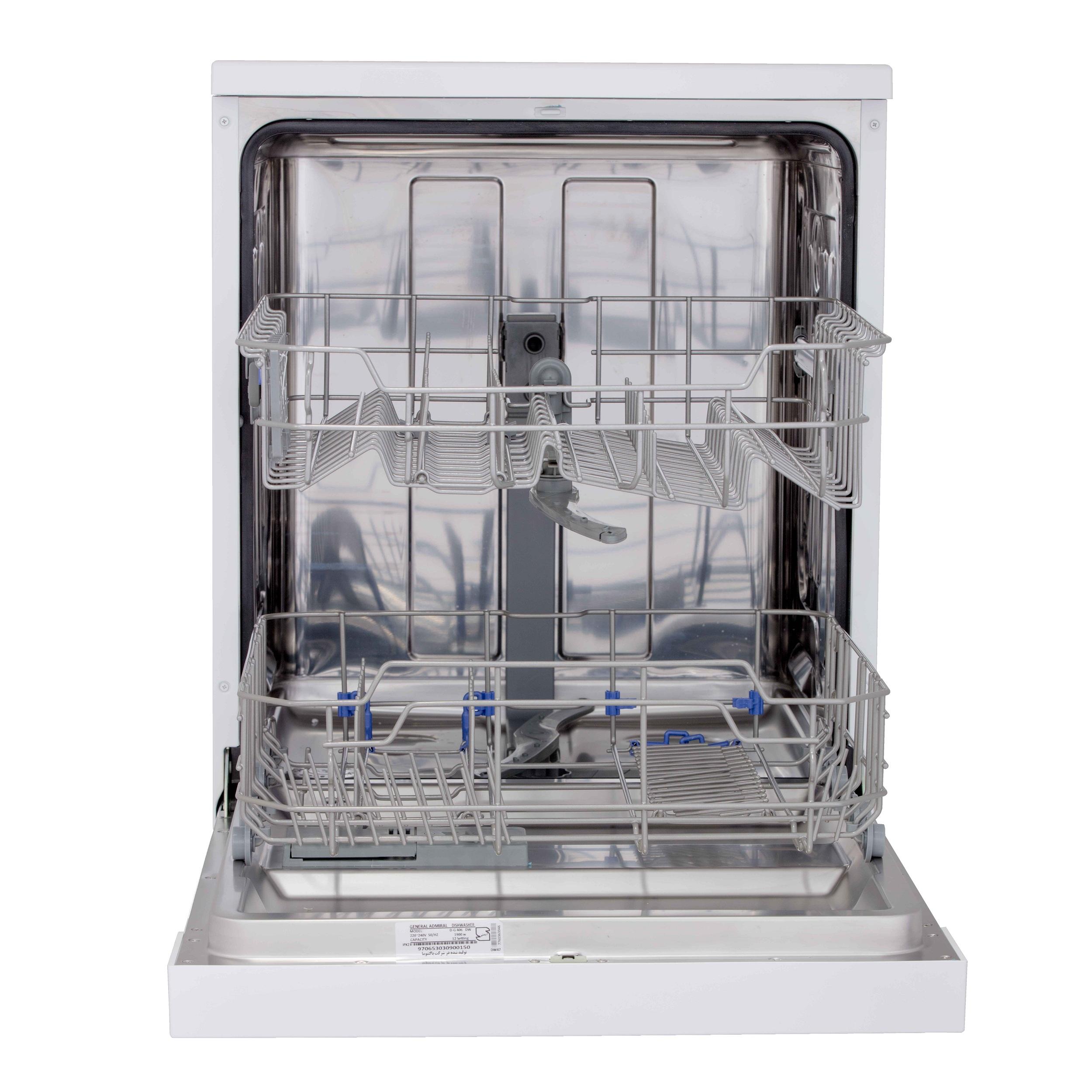 ماشین ظرفشویی جنرال آدمیرال مدل D- G406