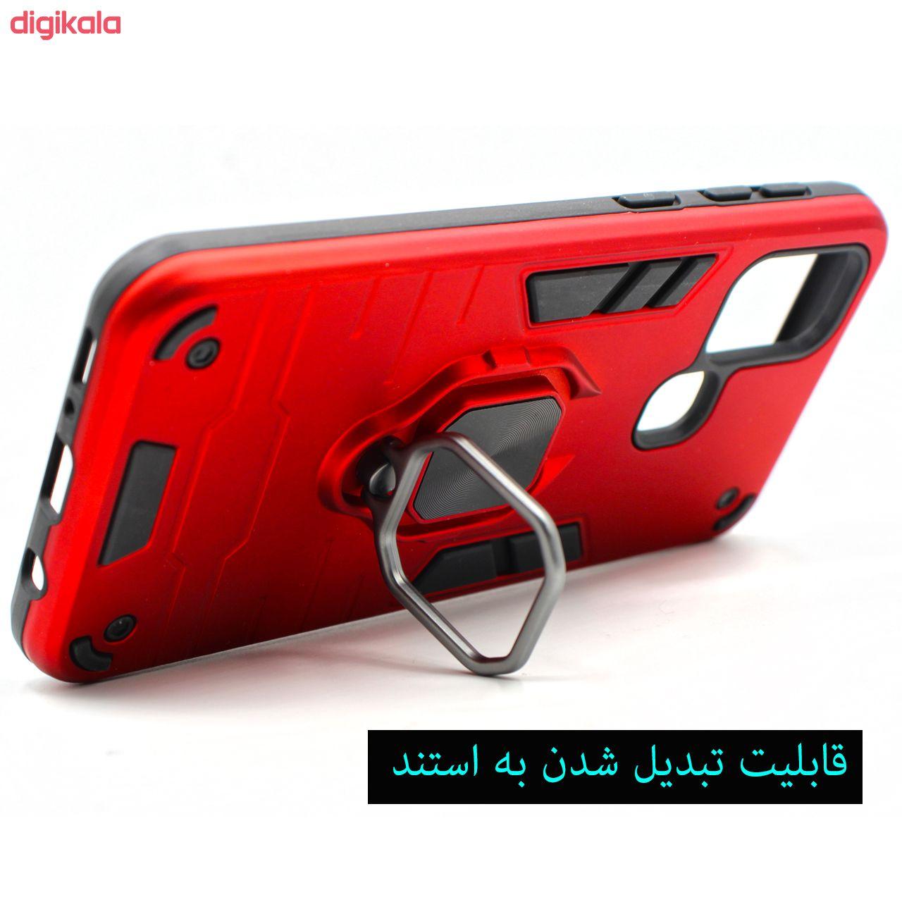 کاور کینگ پاور مدل ASH22 مناسب برای گوشی موبایل سامسونگ Galaxy M31 main 1 10