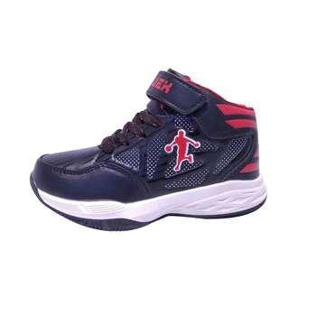 کفش مخصوص دویدن پسرانه مدل CB879