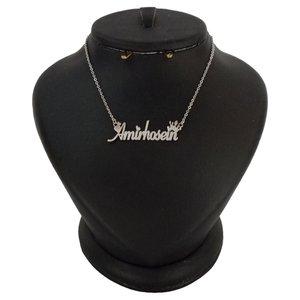 گردنبند نقره مردانه ترمه 1 طرح امیر حسین کد mas 00157