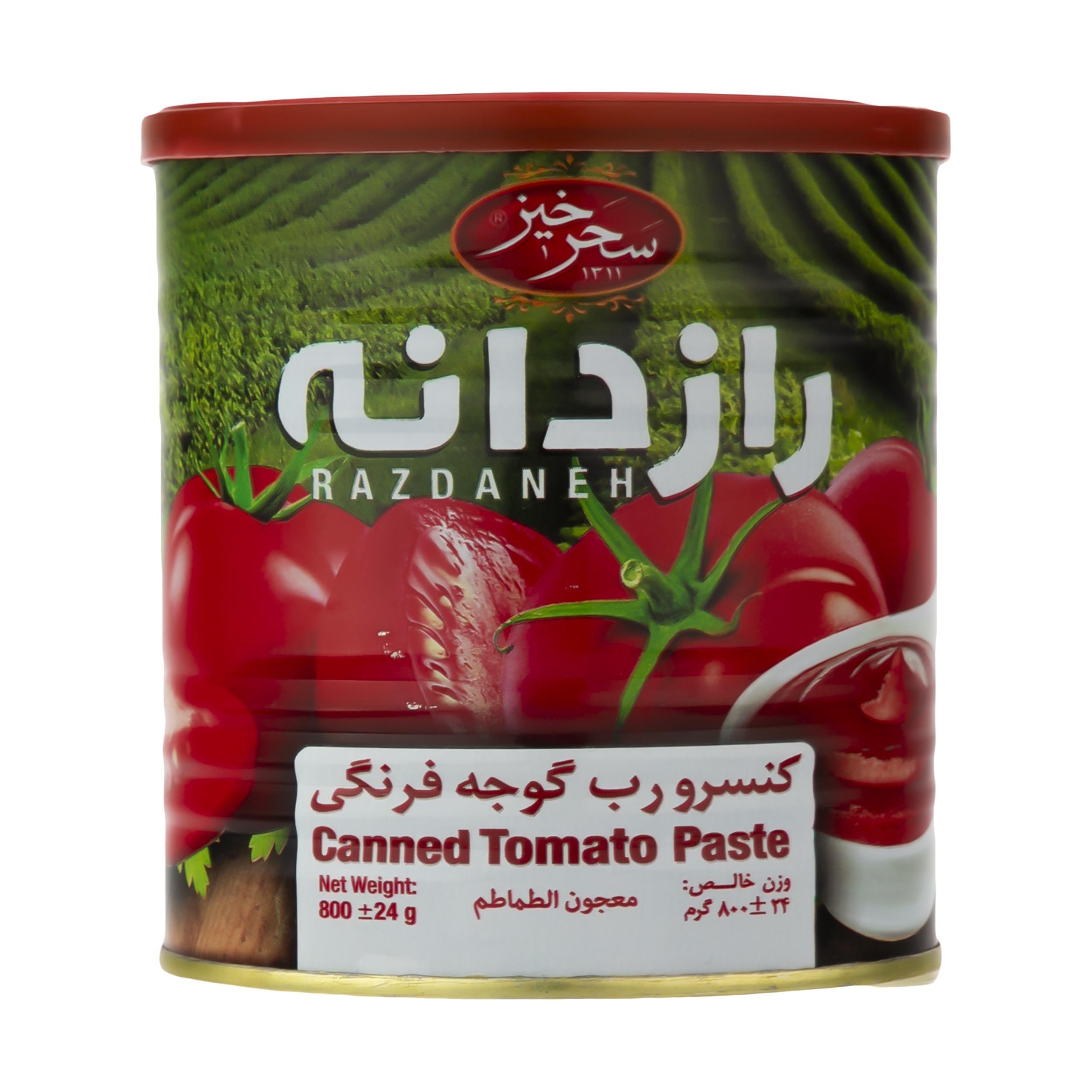 کنسرو رب گوجه فرنگی رازدانه سحر خیز - 800 گرم