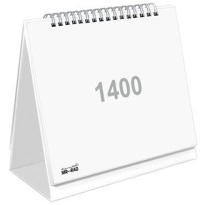 تقویم رومیزی سال 1400 مستر راد کد 1148
