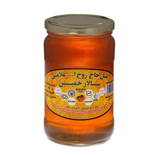 عسل سالار گون خمین - 900 گرم
