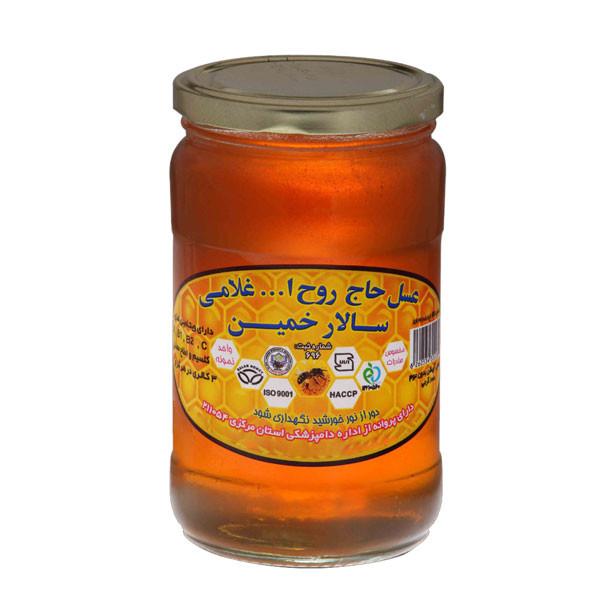 عسل گون سالار خمین - 900 گرم
