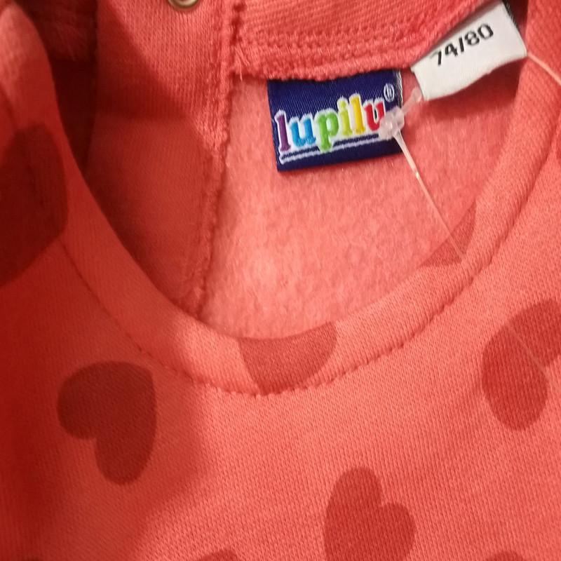 پیراهن دخترانه لوپیلو مدل bd0060