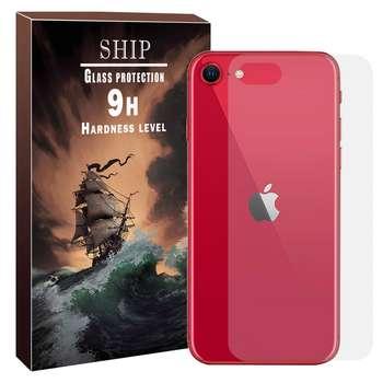 محافظ پشت گوشی شیپ مدل BSH-01 مناسب برای گوشی موبایل اپل IPhone SE 2020