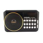 رادیو یوگان مدل YG-601ARBT thumb