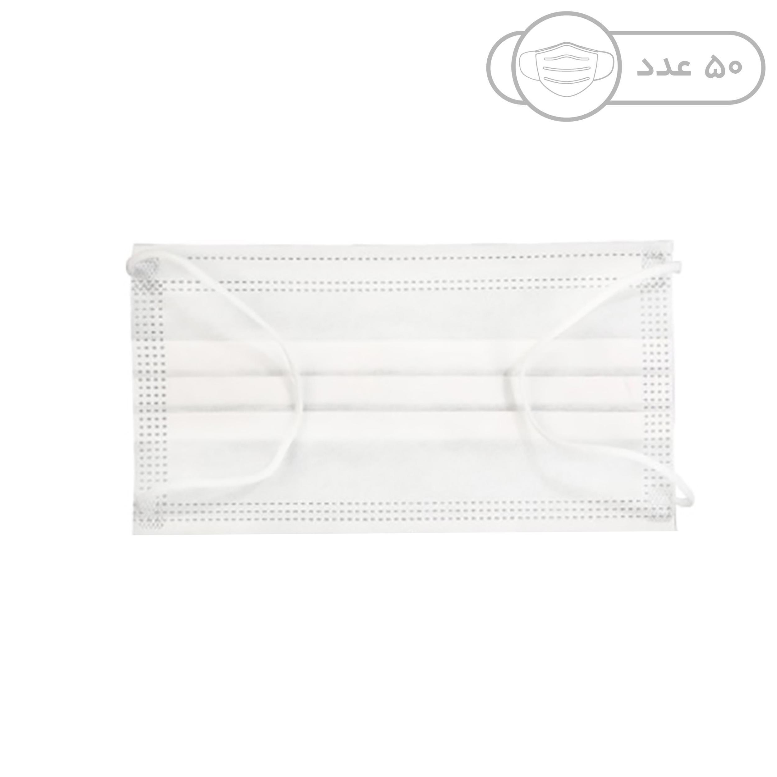 ماسک تنفسی مدل SSMMS-3 بسته 50 عددی