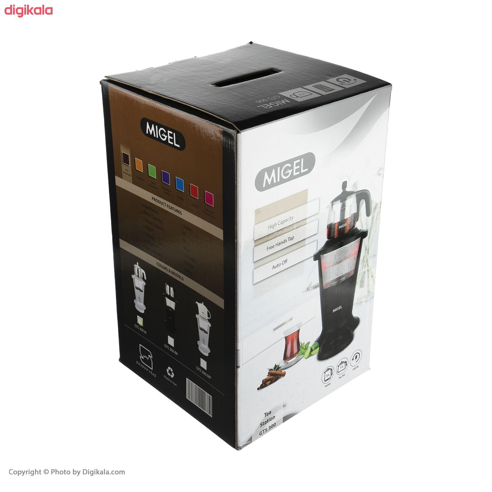 چای ساز میگل مدل GTS 300  main 1 9