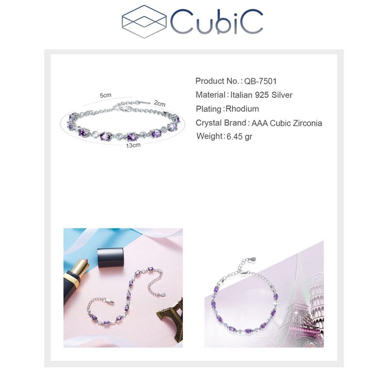 دستبند نقره زنانه کوبیک مدل QB-7501