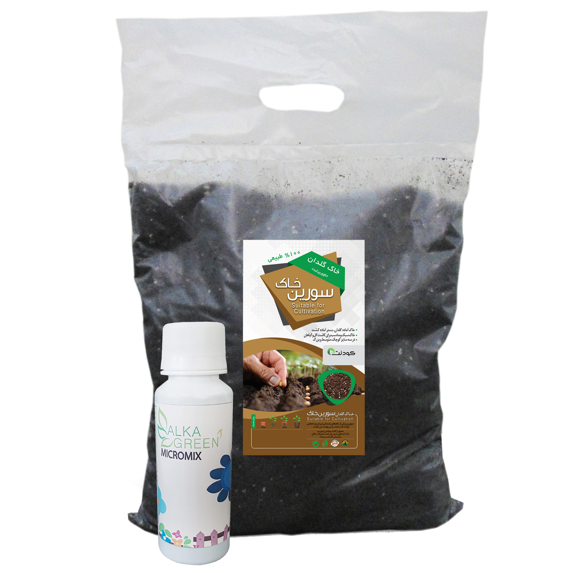 خاک گلدان سورین خاک وزن 5 کیلوگرم و کود مایع آلکاگرین مدل Micromix حجم 100 میلی لیتر