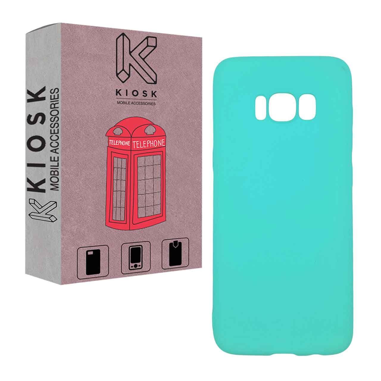 کاور کیوسک مدل KZHLRNG-1 مناسب برای گوشی موبایل سامسونگ Galaxy S8