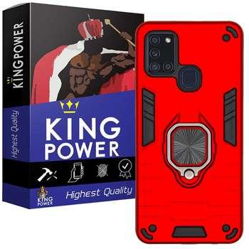 کاور کینگ پاور مدل ASH22 مناسب برای گوشی موبایل سامسونگ Galaxy A21S