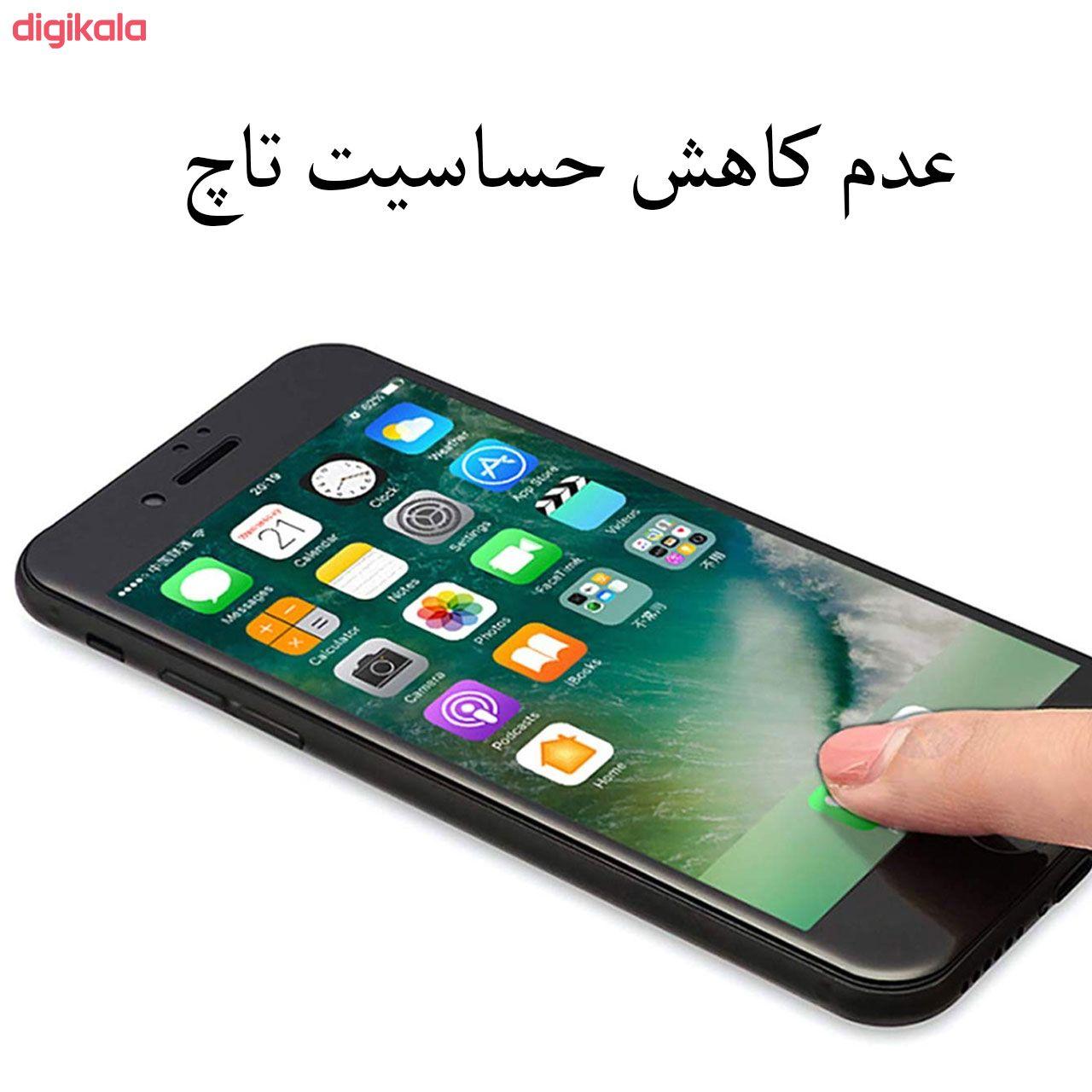 محافظ صفحه نمایش مدل FCG مناسب برای گوشی موبایل اپل iPhone 7 Plus main 1 11