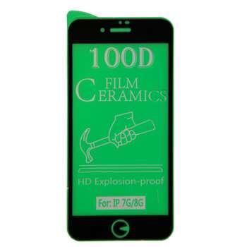 محافظ صفحه نمایش مدل CR مناسب برای گوشی موبایل اپل iphone 7/ 8