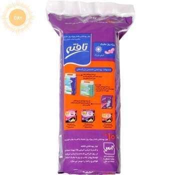 نوار بهداشتی روز تافته مدل Purple Daily Use بسته 10 عددی