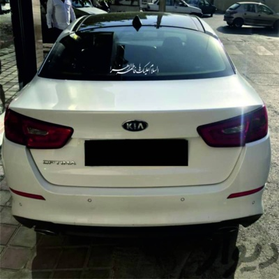 برچسب بدنه خودرو طرح السلام علیک یا فاطمه الزهرا کد MZ101