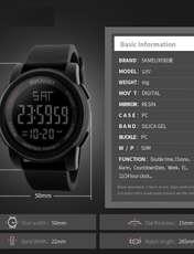 ساعت مچی دیجیتالی اسکمی مدل 1257 کد 05 -  - 7