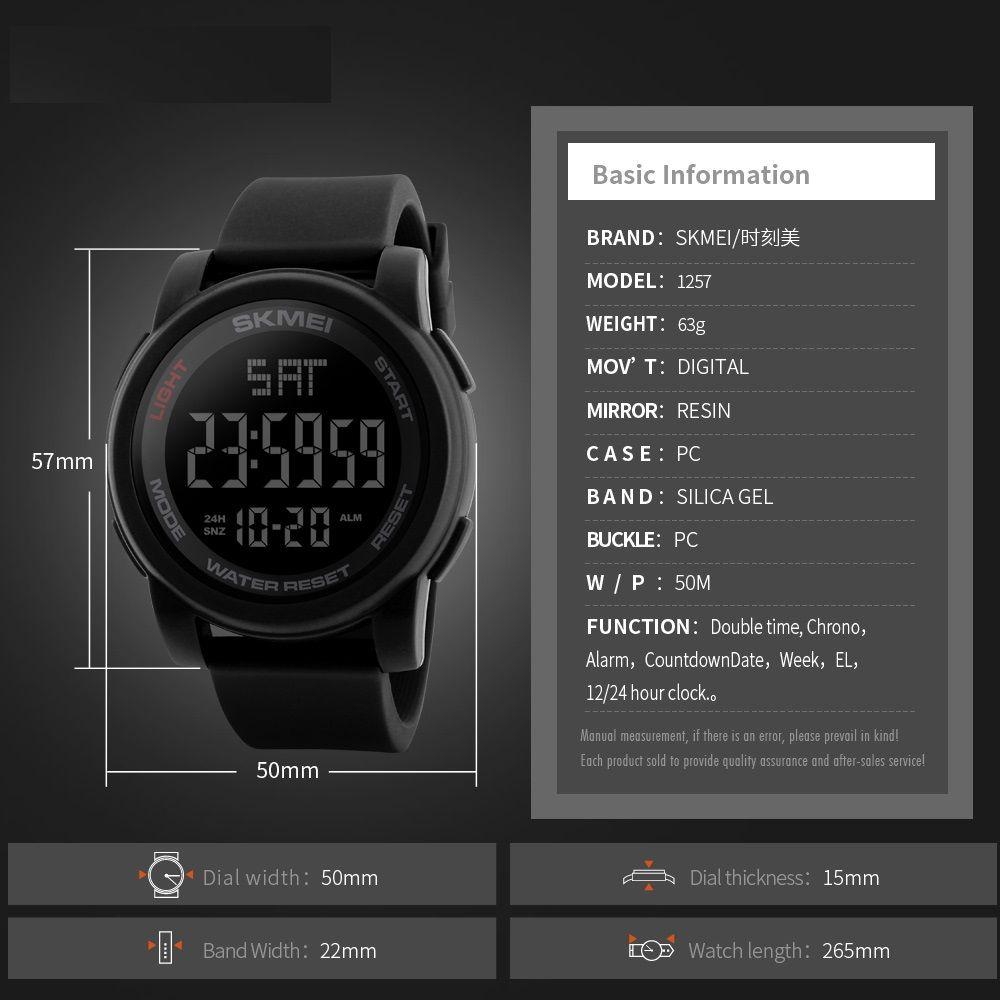 ساعت مچی دیجیتالی اسکمی مدل 1257 کد 05 -  - 8