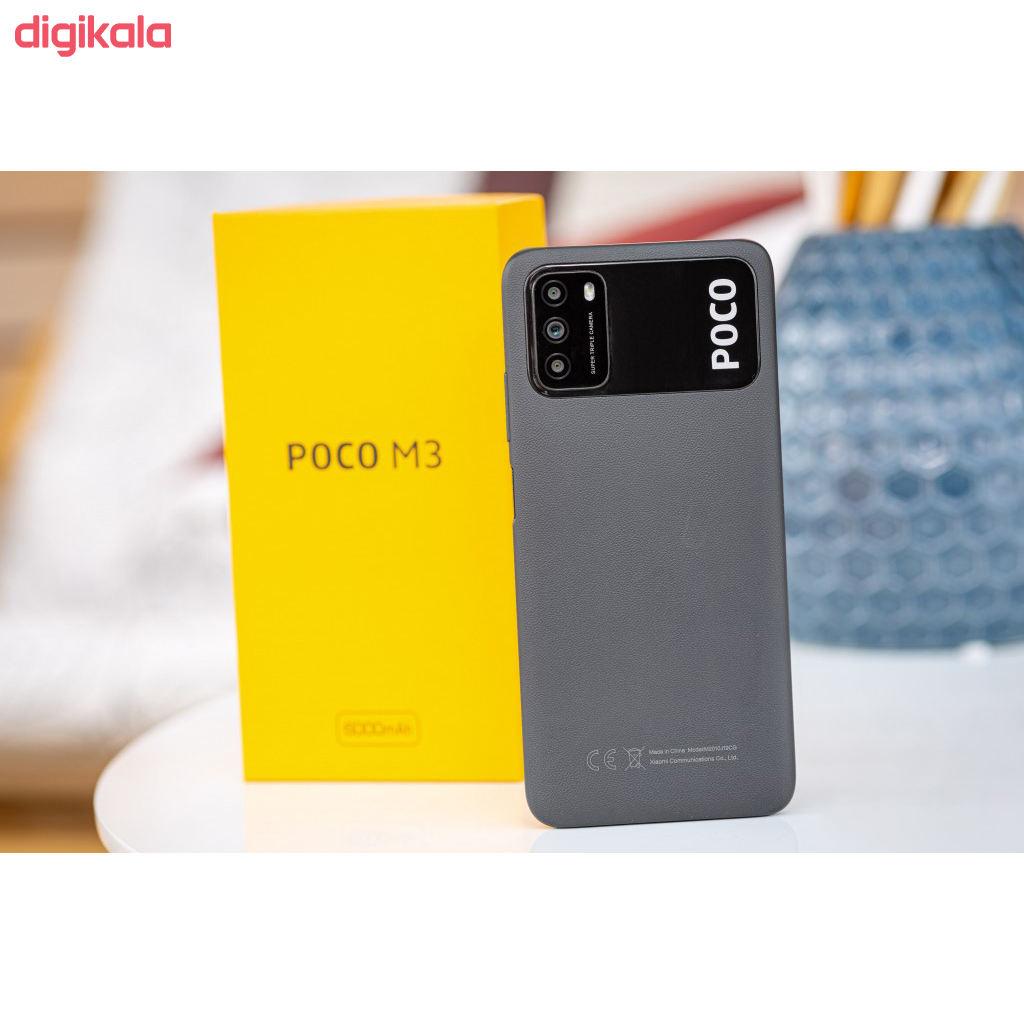 گوشی موبایل شیائومی مدل POCO M3 M2010J19CG دو سیم کارت ظرفیت 64 گیگابایت main 1 2