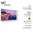 تلویزیون ال ای دی هوشمند ایکس ویژن مدل 55XTU745 سایز 55 اینچ thumb 3