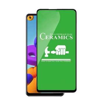 محافظ صفحه نمایش مدل ce_r مناسب برای گوشی موبایل سامسونگ Galaxy A21s