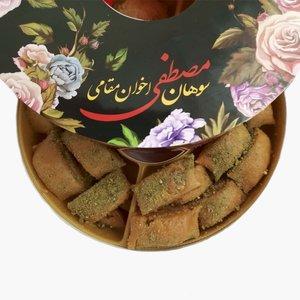 سوهان مصطفی اخوان مقامی سری رز - 450 گرم
