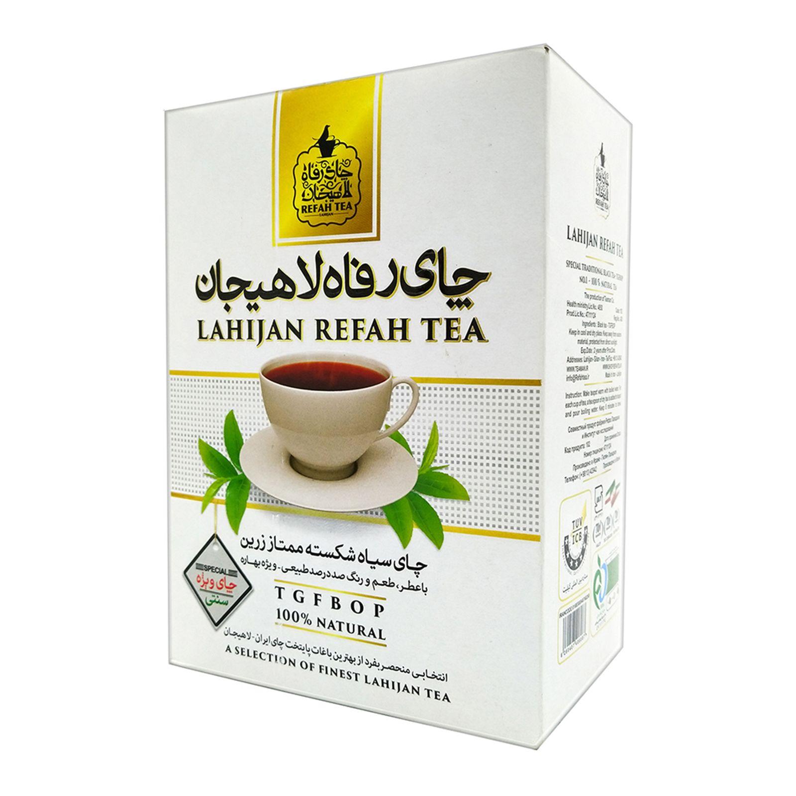 بسته چای سیاه رفاه لاهیجان مدل شکسته ممتاز زرین main 1 2