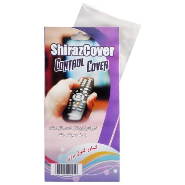 محافظ حرارتی ریموت کنترل شیراز کاور کد shic بسته 6 عددی