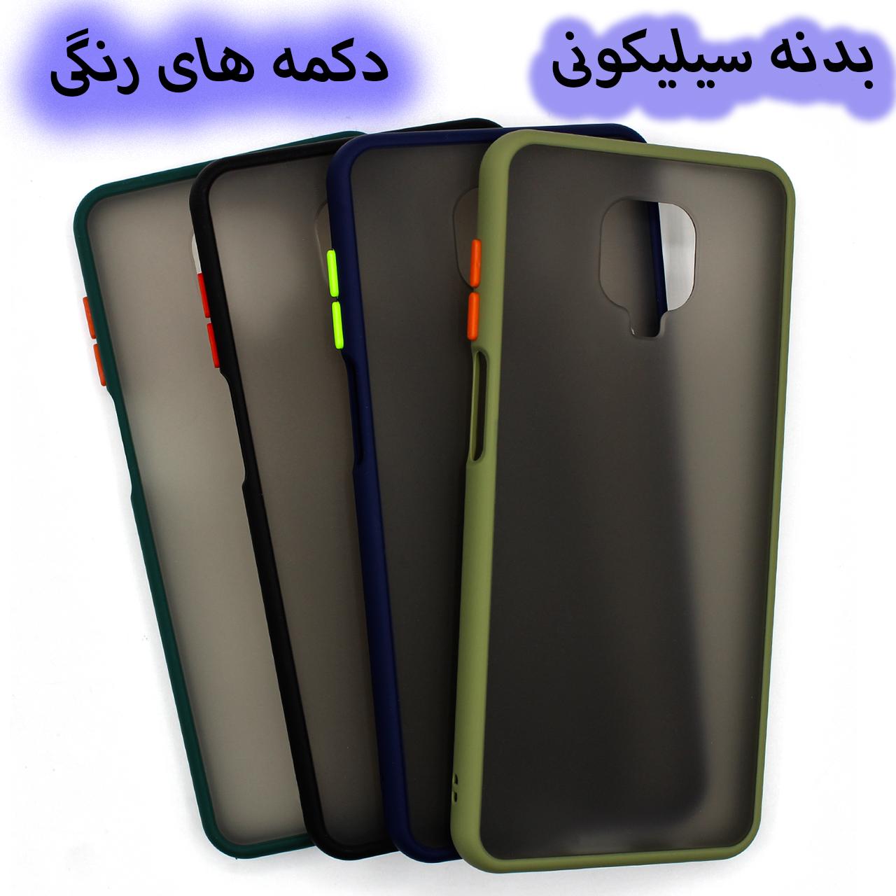 کاور لاین کینگ مدل M21 مناسب برای گوشی موبایل شیائومی Redmi Note 9S / Note 9 Pro / Note 9 Pro Max main 1 8