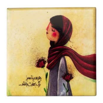 کاشی طرح دختر و گل کد 003