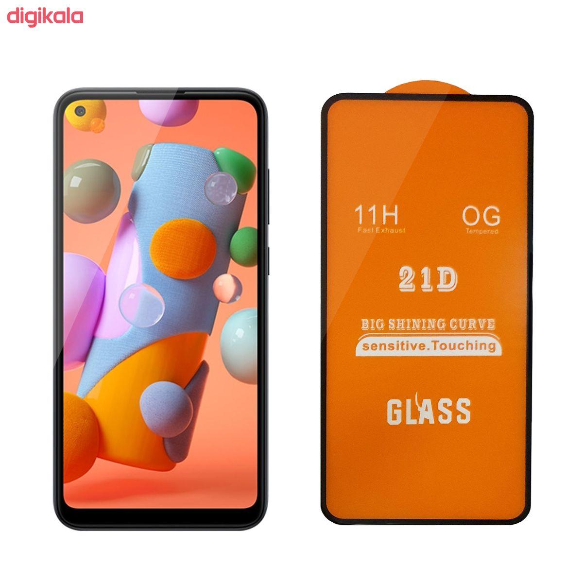 محافظ صفحه نمایش مدل F21pl مناسب برای گوشی موبایل سامسونگ Galaxy A11 main 1 1