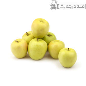 سیب زرد دماوند فله - 1 کیلوگرم