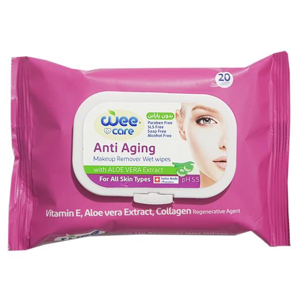 دستمال مرطوب وی کر مدل New Anti Aging بسته 20 عددی