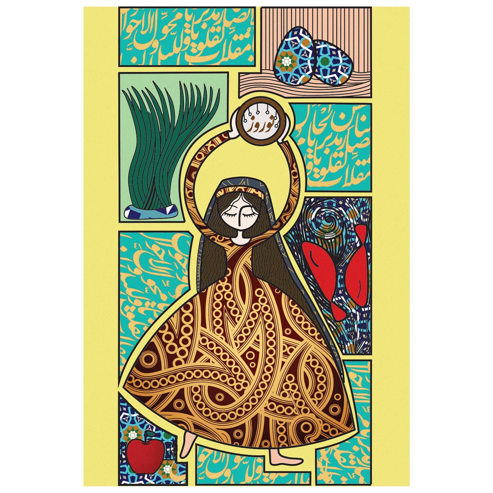 کارت پستال انتشارات سیبان مدل دختر نوروز
