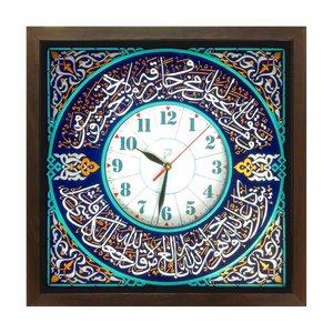 ساعت دیواری لوح هنر طرح آیه نجات کد 179