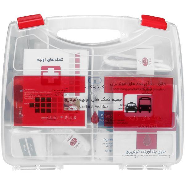 جعبه کمکهای اولیه مدل 300