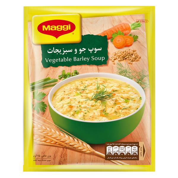 سوپ جو و سبزیجات مگی -  75 گرم