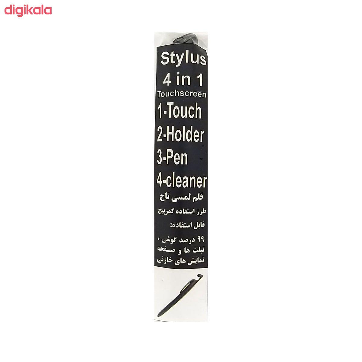 قلم لمسی و پایه نگهدارنده موبایل مدل SKJMRJNQ002369 main 1 18