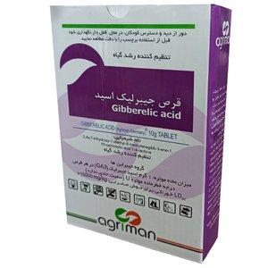 هورمون جیبرلیک اسید اگریمن مدل gs10 وزن 10گرم (بسته 10عددی)