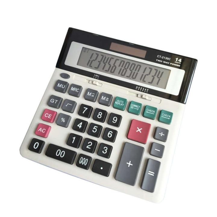 ماشین حساب مدل 2130